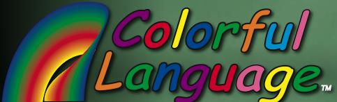 brochure colorful language the world s most innovative